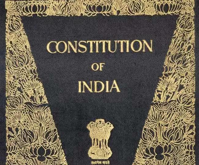 ഇന്ത്യ, ലോകത്തെ എഴുതിത്തയ്യാറാക്കിയ ഏറ്റവും വലിയ ഭരണഘടനയുള്ള രാജ്യം