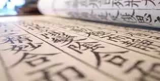 നേപ്പാളി സ്കൂളുകളില് ചൈനീസ് ഭാഷ നിര്ബന്ധമാക്കുന്നു